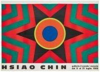 Hsiao Chin   Galleria Il Canale 1966